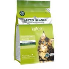 Arden Grange Kitten - Fresh Chicken & Potato 2kg