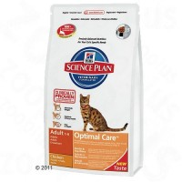 Hills Feline Adult - Chicken 2kg