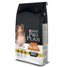 Pro Plan Opti Weight, Adult Light - Sterilised 14kg