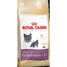 Royal Canin British Shorthair 10kg